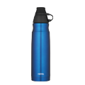 Large Vacuum Insulated Hydration Bottle